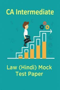 CA Intermediate Law (Hindi) Mock Test Paper