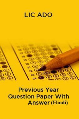 LIC ADO Previous Year Question Paper With Answer (Hindi)