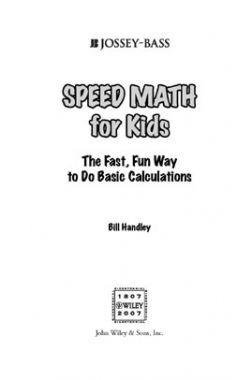 Speed Math For Kids
