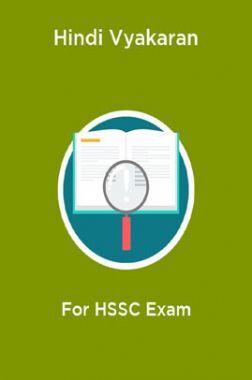 Hindi Vyakaran For HSSC Exam