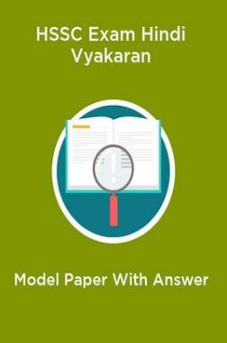 HSSC Exam Hindi Vyakaran Model Paper With Answer