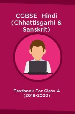 CGBSE Hindi (Chhattisgarhi & Sanskrit) Textbook For Class-4 (2019-2020)