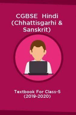CGBSE Hindi (Chhattisgarhi & Sanskrit) Textbook For Class-5 (2019-2020)