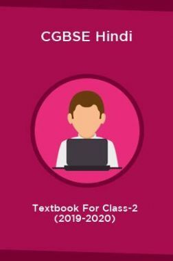 CGBSE Hindi Textbook For Class-2 (2019-2020)