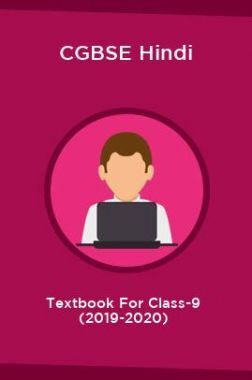 CGBSE Hindi Textbook For Class-9 (2019-2020)