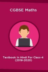 Class 4 Books | Sample Question Papers, Study Materials