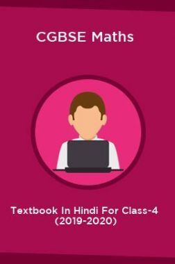CGBSE Maths Textbook In Hindi For Class-4 (2019-2020)