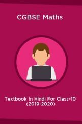 Class 10 Mathematics Books | Sample Question Papers, Study