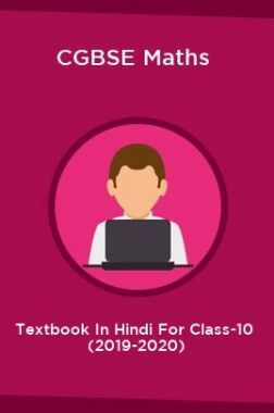 CGBSE Maths Textbook In Hindi For Class-10 (2019-2020)