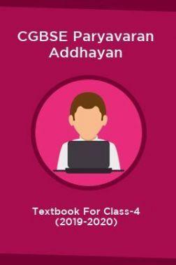 CGBSE Paryavaran Addhayan Textbook For Class-4 (2019-2020)