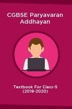 CGBSE Paryavaran Addhayan Textbook For Class-5 (2019-2020)