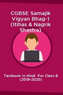 CGBSE Samajik Vigyan Bhag-1 (Itihas & Nagrik Shastra) Textbook In Hindi  For Class-8 (2019-2020)