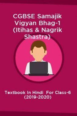 CGBSE Samajik Vigyan Bhag-1 (Itihas & Nagrik Shastra) Textbook In Hindi For Class-6 (2019-2020)