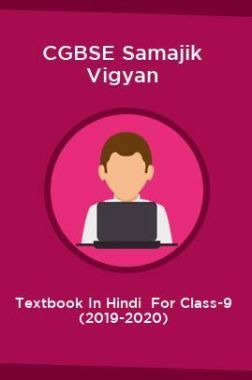 CGBSE Samajik Vigyan Textbook In Hindi  For Class-9 (2019-2020)