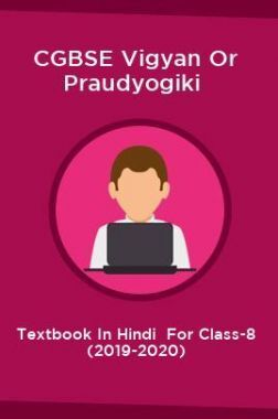 CGBSE Vigyan Or Praudyogiki Textbook In Hindi  For Class-8 (2019-2020)