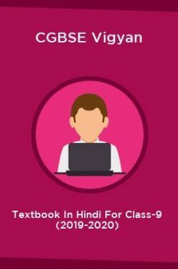 CGBSE Vigyan Textbook In Hindi For Class-9 (2019-2020)