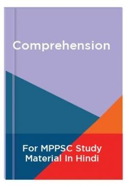 Comprehension For MPPSC Study Material In Hindi