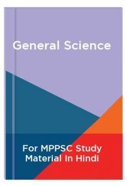 General Science For MPPSC Study Material In Hindi