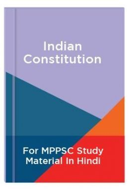 Indian Constitution For MPPSC Study Material In Hindi
