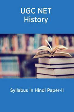 UGC NET History Syllabus In Hindi  Paper-II