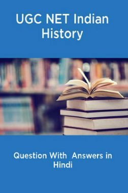 UGC NET Indian History Question With Answer In Hindi