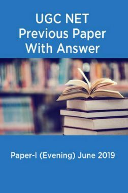 UGC NET Previous Paper With Answer Paper-I (Evening) June 2019