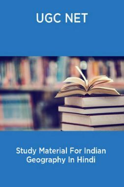 UGC NET Study Material For Indian Geography In Hindi