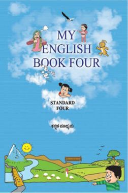 Kannada My English Book Textbook For Class-4