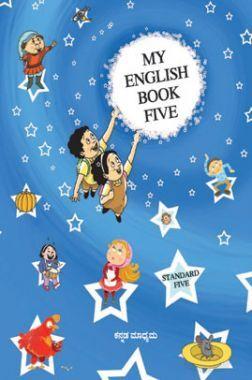 Kannada My English Book Textbook For Class-5