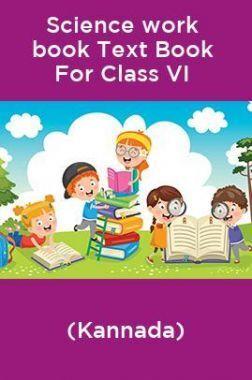 Science work book Text Book For Class VI (Kannada)