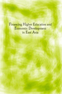 Financing Higher Education And Economics Development In East Asia