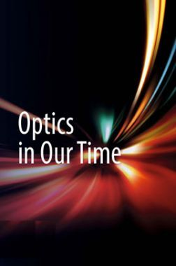 Optics In Our Time