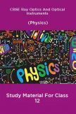 CBSE Ray Optics And Optical Instruments (Physics) Study Material For Class 12