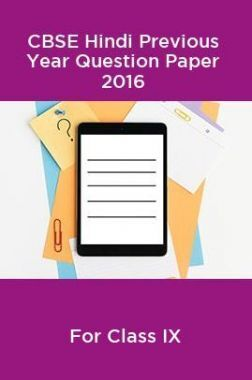CBSE Hindi Class IX Previous Year Question Paper 2016