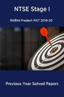 NTSE Stage I Andhra Pradesh MAT 2019-20 (Solved Paper)