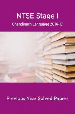 NTSE Stage I Chandigarh Language 2016-17 (Solved Paper)