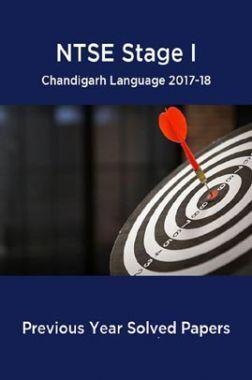 NTSE Stage I Chandigarh Language 2017-18 (Solved Paper)