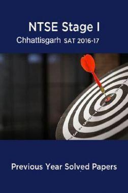 NTSE Stage I Chhattisgarh SAT 2016-17 (Solved Paper)