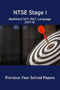 NTSE Stage I Jharkhand SAT, MAT, Language 2017-18 (Solved Paper)