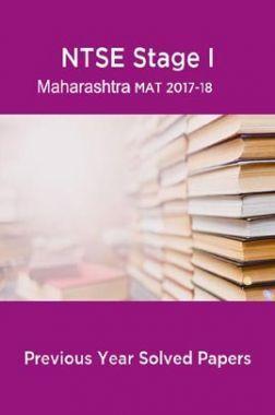NTSE Stage I Maharashtra MAT 2017-18 (Solved Paper)