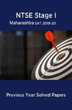 NTSE Stage I Maharashtra SAT 2019-20 (Solved Paper)