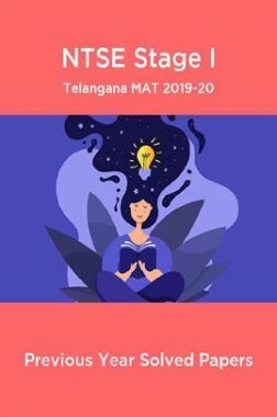 NTSE Stage I Telangana MAT 2019-20 (Solved Paper)
