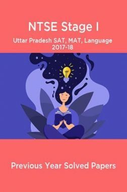 NTSE Stage I Uttar Pradesh SAT, MAT, Language 2017-18 (Solved Paper)