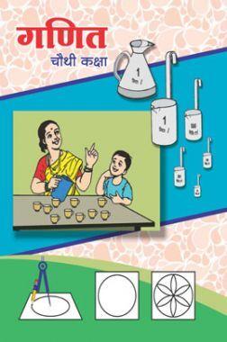 Maharashtra School Textbook Ganit For Class-4