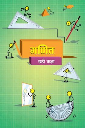 Maharashtra School Textbook Ganit For Class-6