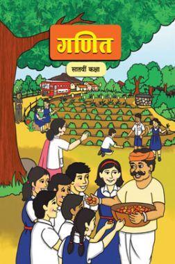 Maharashtra School Textbook Ganit For Class-7