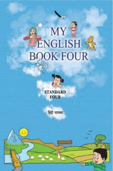 Maharashtra School Textbook My English Book (Hindi) For Class-4