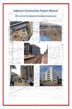 Adjacent Contruction Project Manual Office Of Joint Development & Adjacent Construction