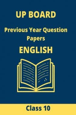 UP Board (2015-2020) Previous Year Question Papers English Class 10
