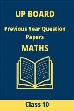 UP Board (2015-2019) Previous Year Question Papers Maths Class 10